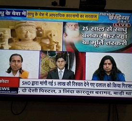 India tv Astrologer