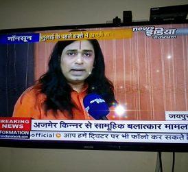 astrologer india tv