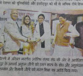 Acharya anupam Jolly
