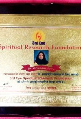 third eye spiritual research foundation