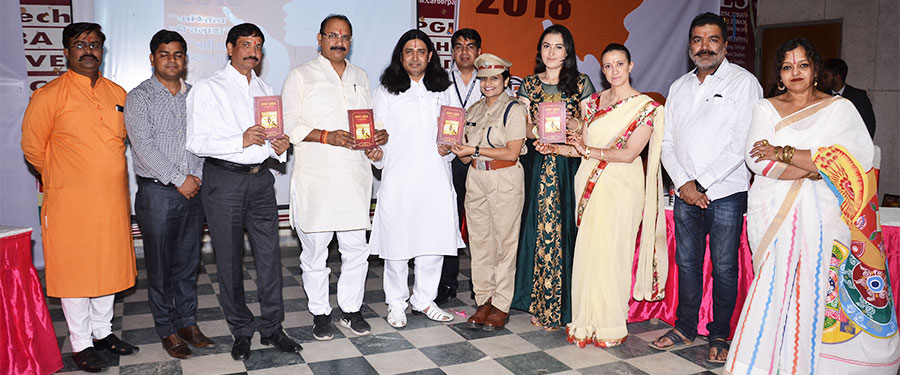 Ramal Gyan launched with Pt. Suresh Mishra, Police officer Ms. Sunita Meena, Mr. Jai Ahuja & Himani Agyani