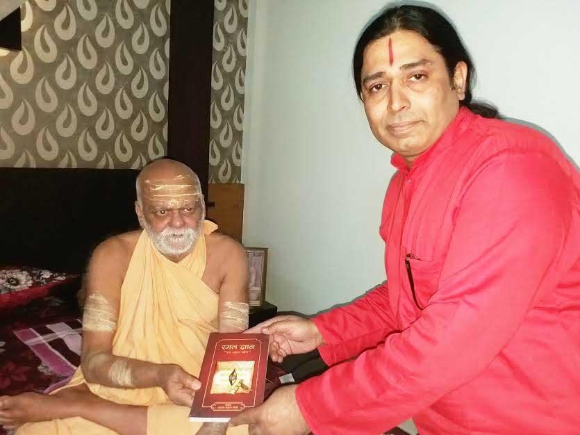 Jagad Guru Shankaracharya Swami Shree Nishchalanand Saraswati ji