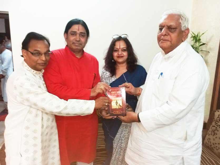 Shri Brij Kishore Sharma