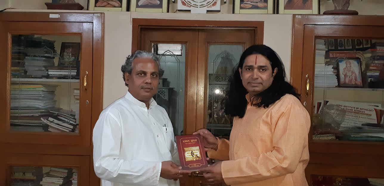 Vinay Kumar Rohela