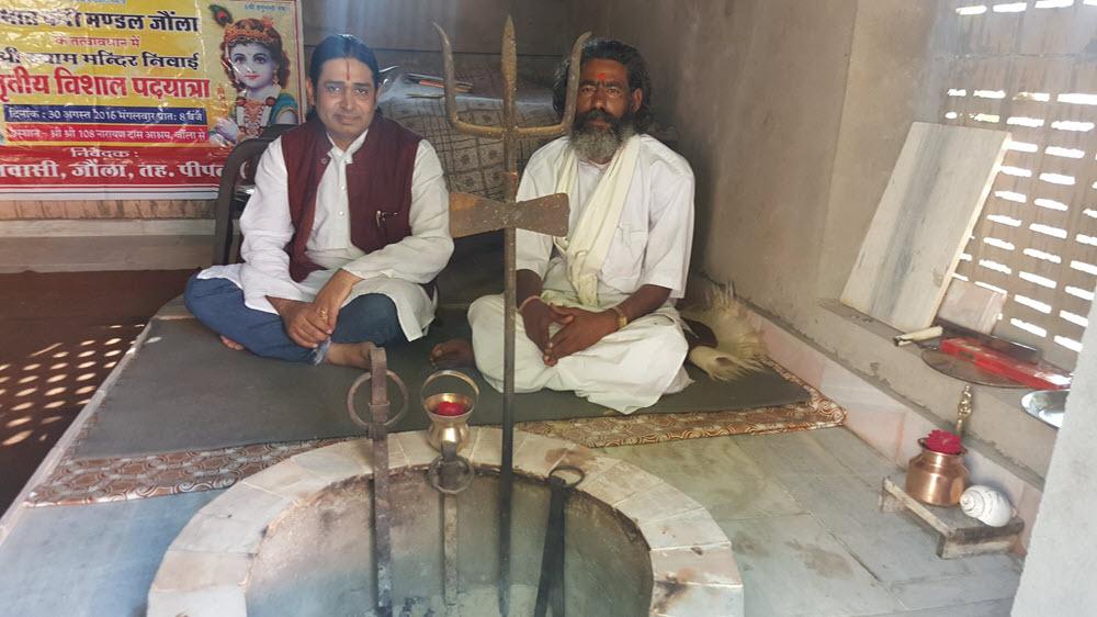 Yogi Gorakh Nath