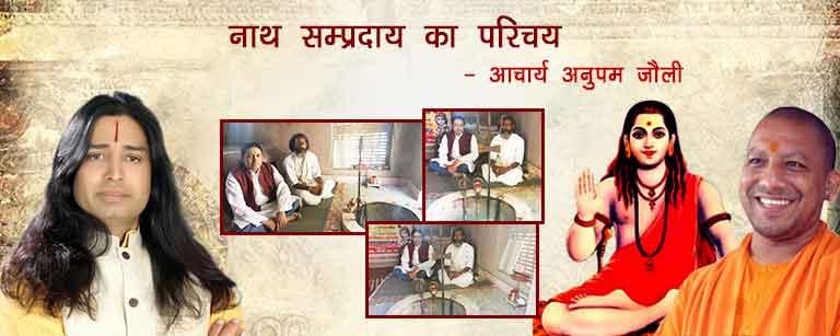 yogi adityanath image